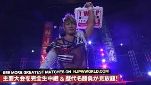 NJPW Announces Bouts For Destruction Tour, King Of Pro Wrestling